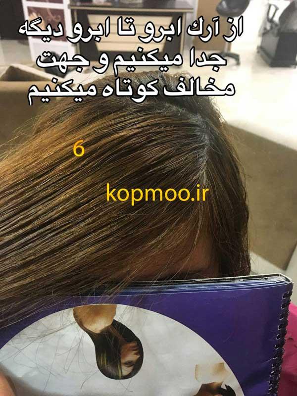 آموزش کوتاهی مو حرفه ای